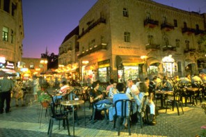 Jerusalén (Ciudad Nueva)