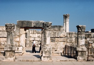 Restos de la sinagoga de Cafarnaún © Joaquim Pisa