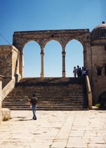 Arco en la Explanada de las Mezquitas © Joaquim Pisa